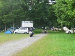七入オートキャンプ場
