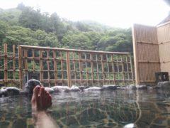 駒の湯の露天風呂