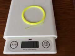 Daiwaテンカラフライラインの重量