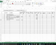 ExcelVBAを使って出荷管理システムを作成
