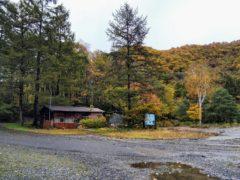 秋の留三郎小屋